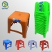 Plastic Stool Stacking Chair Qui Phuc Vietnam
